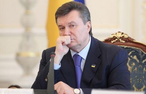 Янукович смотрит на тебя как на ...