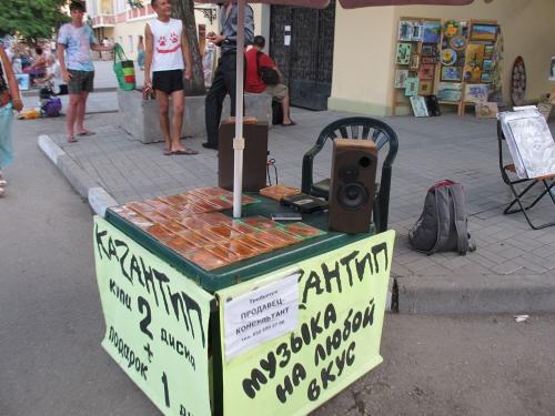 Незаконная торговля дисками на бульваре Айвазовского в Феодосии.