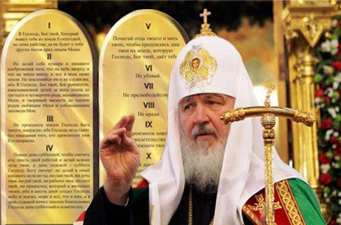Патриарх Кирилл восстановил библейский день Господень
