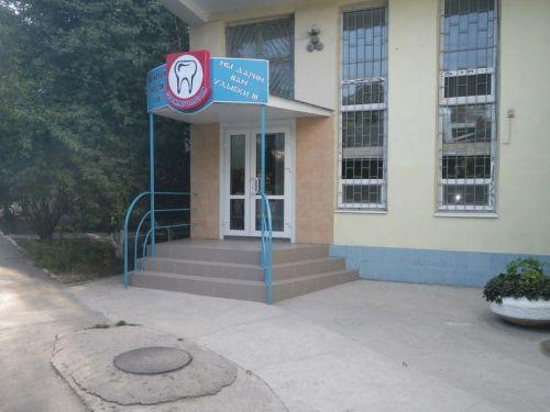 Центр Единство