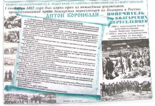 газета публикации объявления знакомства